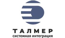 Талмер